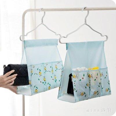 懸掛式包包收納掛袋 布藝內衣收納袋衣柜襪子整理袋掛袋 js8352