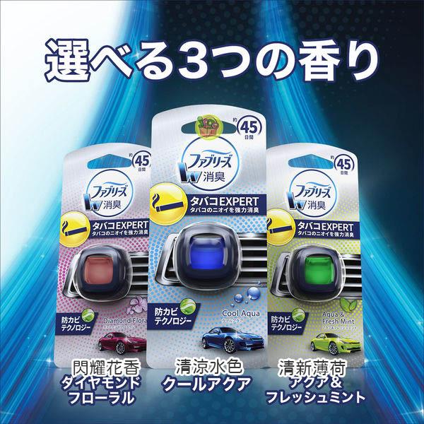 【JPGO】日本進口 Febreze W消臭 車用夾式芳香消臭劑 2入~去菸味清涼水色658閃耀花香689清新薄荷521