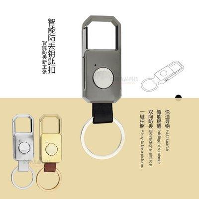無線藍芽防丟器鑰匙扣鋰電池防丟器鑰匙扣電子防盜竊防丟失報警