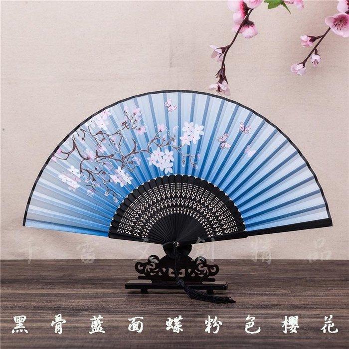 日式折扇中國風禮品真絲竹扇子日式和風扇蝴蝶櫻花扇舞蹈道具扇(第12區)--贈送市價50元的精美扇套