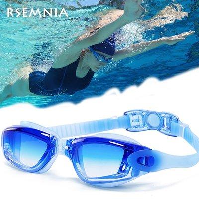 泳鏡Rsemnia專業成人泳鏡大框高清防水防霧游泳眼鏡男女士游泳裝備潛水眼鏡