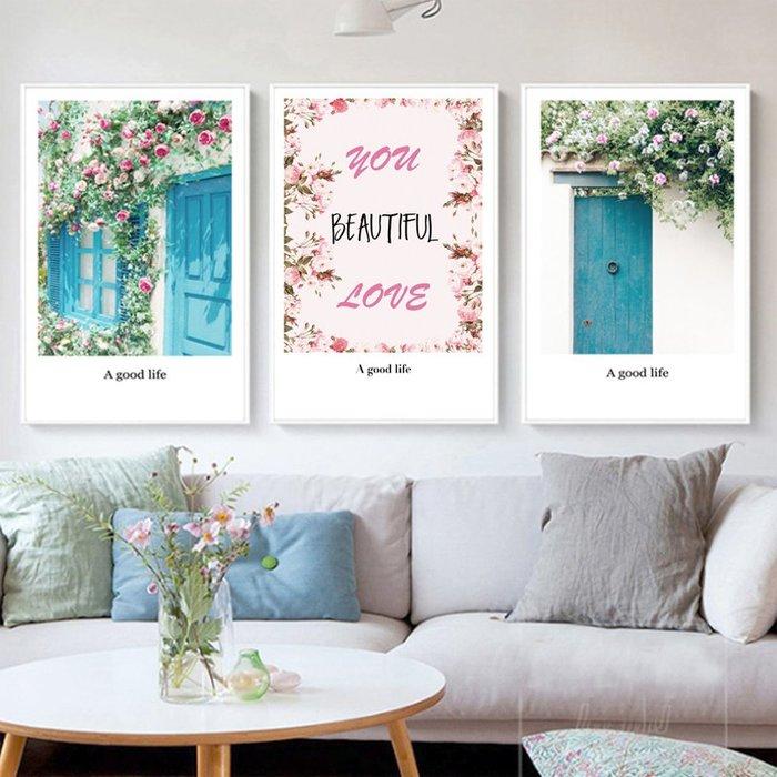 ☺暖暖屋☺傢居藝術館 現代簡約小清新綠色花卉粉色字母裝飾畫/掛畫/有框畫/多款樣式/多種尺寸