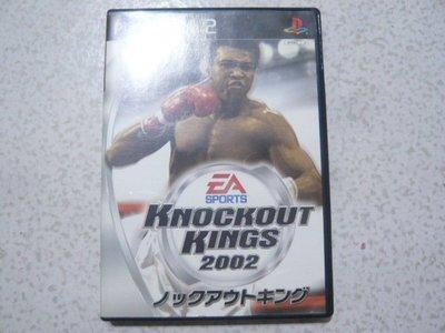 【~嘟嘟電玩屋~】PS2 日版光碟 ~ KNOCKOUT KINGS 2002 拳王爭霸賽 2002