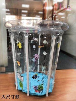 ☆[Hankaro]☆夏日戲水海底世界圖案印刷兒童小水池(大尺寸)