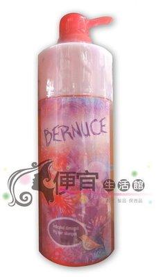 便宜生活館【洗髮精】BERNICE 柏妮絲 巴西莓漾彩洗髮精850ml-減少毛燥與光澤感