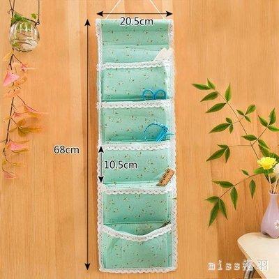 棉麻布藝收納掛袋墻掛式門后懸掛式雜物儲物袋收納袋多層墻上掛兜 js8350