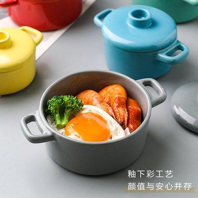 娜個小屋-雙耳燉盅陶瓷帶蓋耐高溫小號燉罐水蒸蛋燕窩隔水燉盅碗家用(規格不同 價格不同)