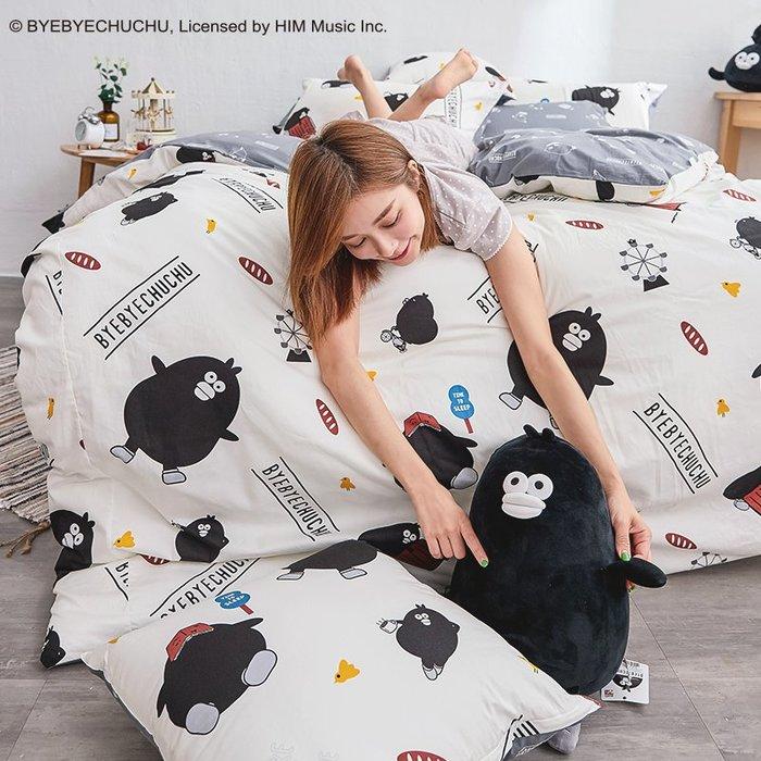 床包 / 雙人【奧樂雞的遊樂園】含兩件枕套  100%精梳棉  戀家小舖台灣製AAL201