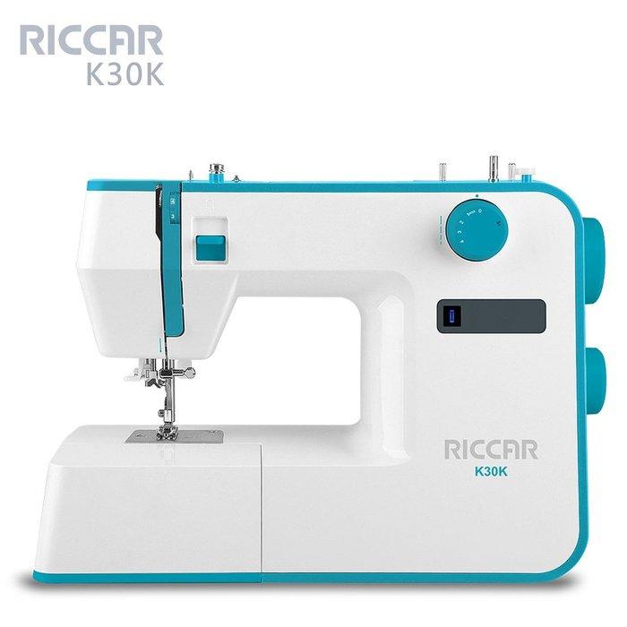 ✿小布物曲✿【RICCAR】立家 K30K縫紉機 原價6980