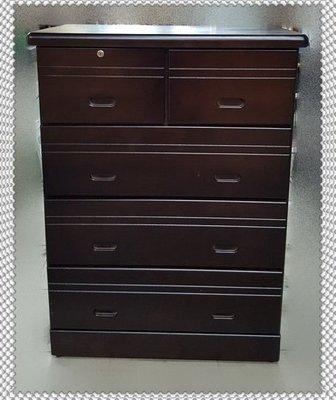 全新庫存家具賣場 EA1111CJB2 *全新胡桃木斗櫃 實木衣櫥 收納櫃* 床組 床架 床墊 電視櫃
