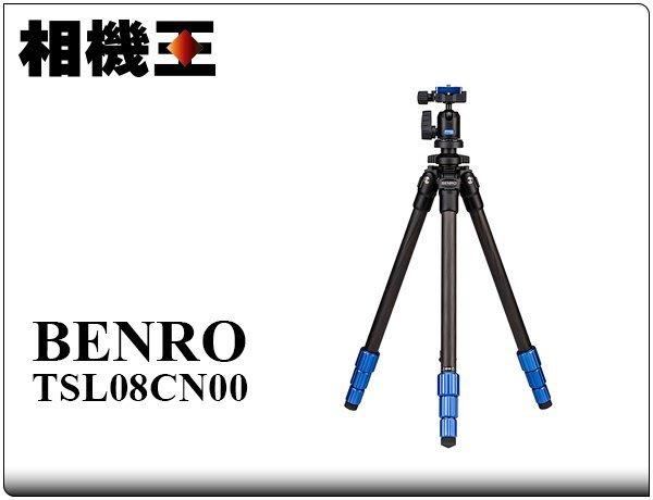 ☆相機王☆BENRO TSL08CN00〔載重4KG〕碳纖維三腳架套組 (4)