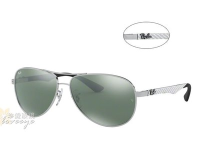 【珍愛眼鏡館】Ray Ban 雷朋 CARBON碳纖維太陽眼鏡 RB8313 003/40 銀框水銀鍍膜鏡片 8313
