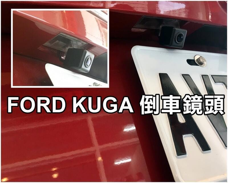 大新竹【阿勇的店】FORD ECOSPORT 實車安裝 專用倒車鏡頭 倒車顯影 工資另計