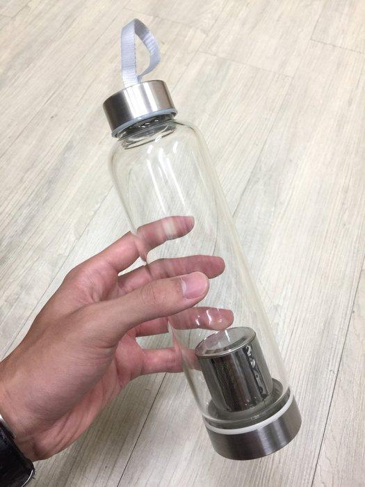 咖啡杯 自濾杯隨身玻璃瓶+不銹鋼304濾網 泡茶杯 550ml 冷泡茶壺 花茶杯 隨身杯玻璃水壺 水瓶(無收納袋)