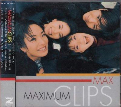 【出清價】【VCD】MAXIMUMCLIPS/MAX---AVTVCD015
