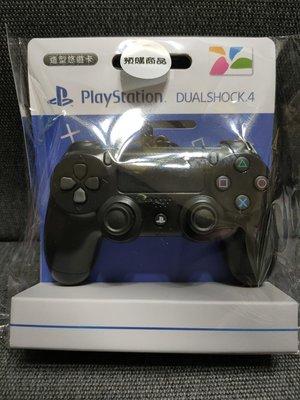 [現貨]PS4無線控制器造型悠遊卡,超熱門款