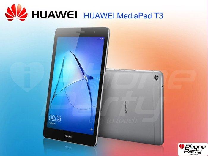 HUAWEI MediaPad T3 10 LTE版 2/16GB 500萬畫素 9.6吋護眼螢幕 鋁合金金屬機身