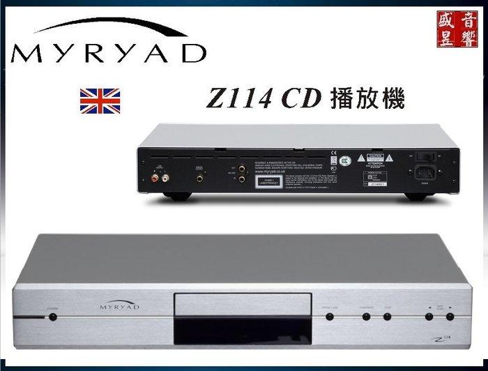 盛昱音響 【現貨不用等│購買前請先洽實售價】#英國 MYRYAD Z114 CD播放機 #公司貨