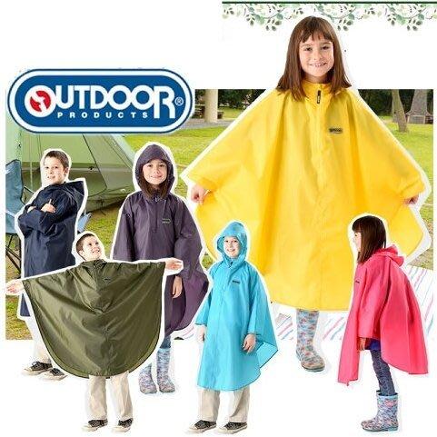 《FOS》日本 Outdoor 兒童 斗篷 雨衣 孩童 小學 小孩 開學 雨具 國小 雨天 上課 梅雨 團購 熱銷 新款