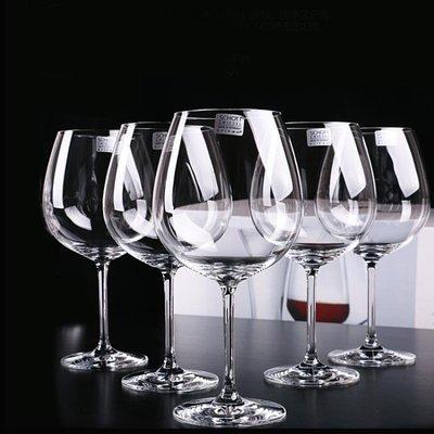 肖特紅酒杯進口水晶高腳大號勃艮第葡萄酒杯子家用套裝yi   全館免運