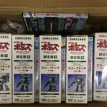 裝甲騎兵Votoms Scopedog Actic Gear PFSP1-5 連6盒DVD