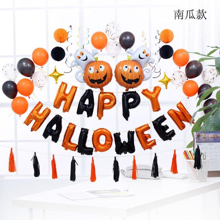 5Cgo【樂趣購】19966854938 聖誕節萬聖節氣球裝飾背景布置派對聚會酒吧餐廳裝扮惡魔鬼怪幽靈南瓜氣球墻裝飾品