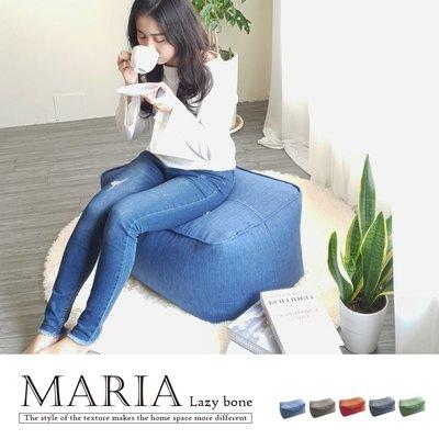 【BNS居家生活館】Maria瑪麗亞懶人腳蹬(顏色任選)/懶骨頭/椅墊/腳凳