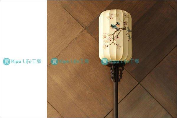 KIPO-鳥語 中式傳統復古燈-手工蠶絲落地燈-梨木中式落地燈 NDF002107A