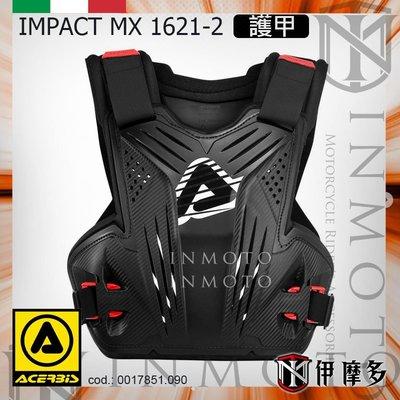 伊摩多※義大利 ACERBIS IMPACT MX 1621-2 防摔背心 護胸背 越野護甲 林道滑胎下坡車腳踏車。黑