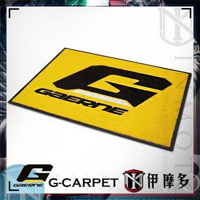 伊摩多※義大利 GAERNE G.CARPET地毯 85 x115 CM