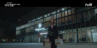 小金*韓國代購*韓劇機智醫生生活2安恩珍/柳真同款設計師品牌 CARLYN DEAR BAG 手提包/側背包~預購中
