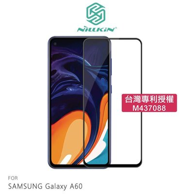 *Phone寶*NILLKIN SAMSUNG Galaxy A60 CP+PRO 滿版防爆鋼化玻璃貼 全屏保護貼