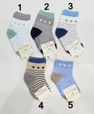 現貨 韓國製 童襪 星星 圖案 10c...