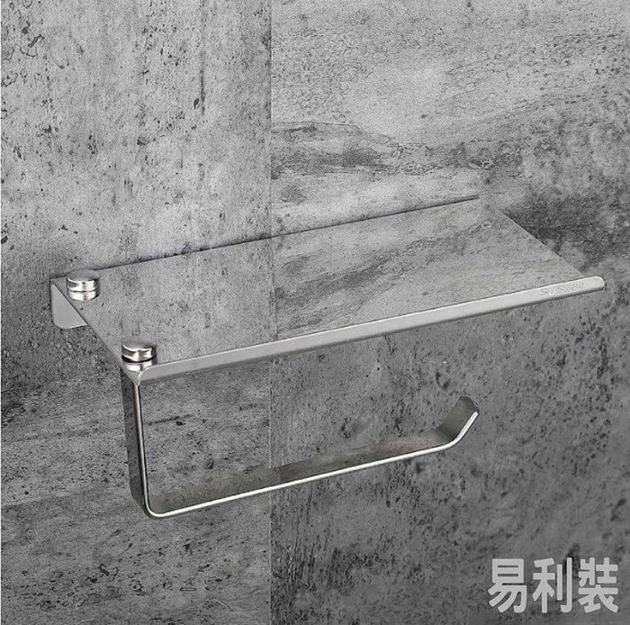 ESH06 紙巾架附手機架 (亮面) 廚房廁所捲筒紙巾架