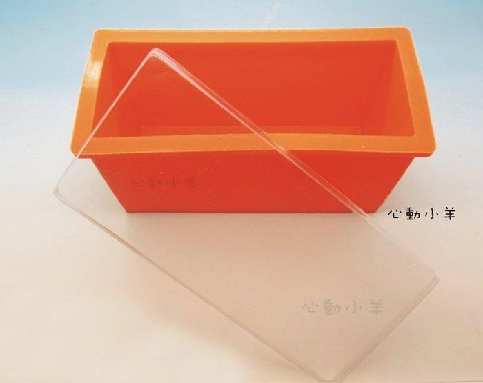 心動小羊^^1100g矽膠土司模具+PVC蓋-買豪華切造器加購買場吐司模