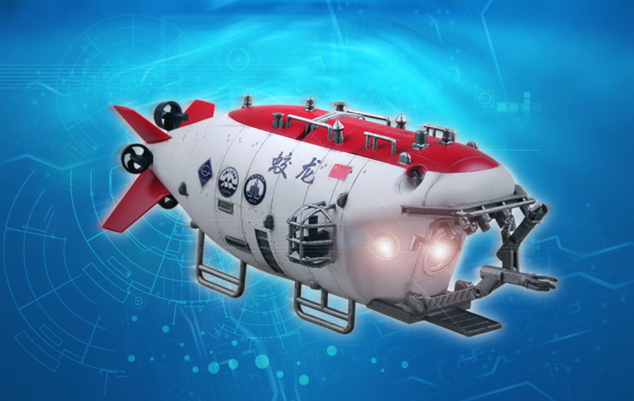 TRUMPETER 小號手 1/72 中國蛟龍號載人潛水器 (07303)