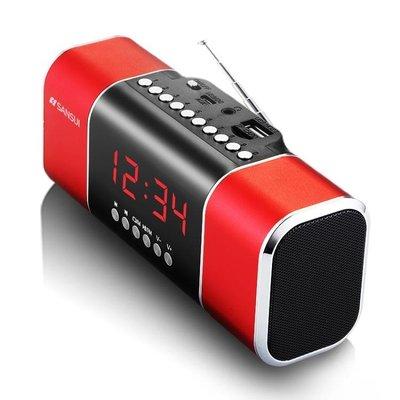 收音機老人插卡充電便攜式播放器小音箱迷你音響HD