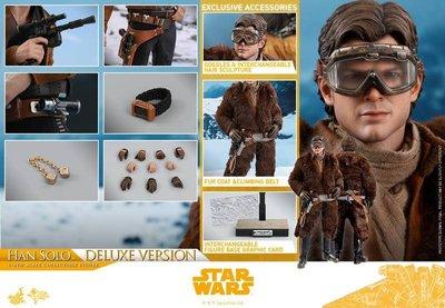 《瘋樂模玩》即將到貨 野獸國Hot Toys MMS492 星際大戰外傳:韓索羅 豪華版 人氣商品