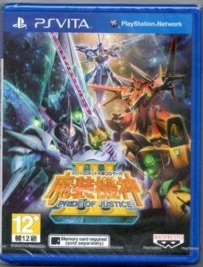 PSVITA - 超級機器人大戰 OG 傳奇 魔裝機神3 日文/亞版 [亞力士電玩]