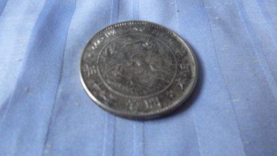 紫色小館------大日本明治二十年 一圓