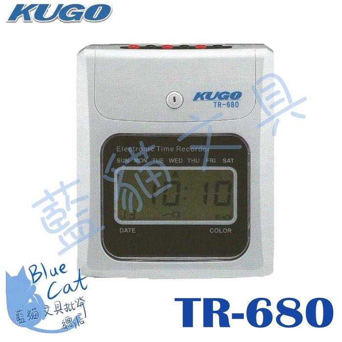 【藍貓文具/BlueCat】 【KUGO】 TR-680 微電腦打卡鐘 六欄位雙色卡鐘 辦公文具、電腦耗材 事務機器、