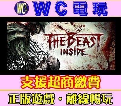 【WC電玩】PC 心魔 中文版 The Beast Inside STEAM離線版