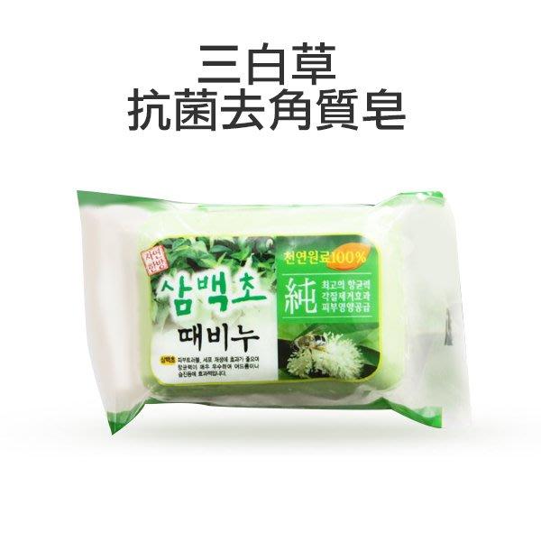 韓國 三白草 抗菌去角質皂 180g 香皂 肥皂【V288351】YES美妝