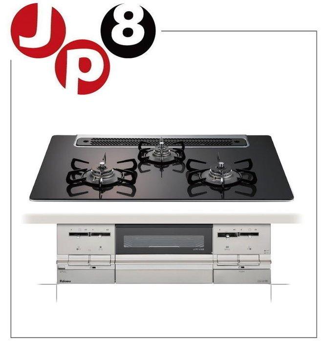 JP8日本代購 PD-701WS-75GK(13A) +TOTO免治馬桶座TCF8GM53(白) 訂金25000下標區