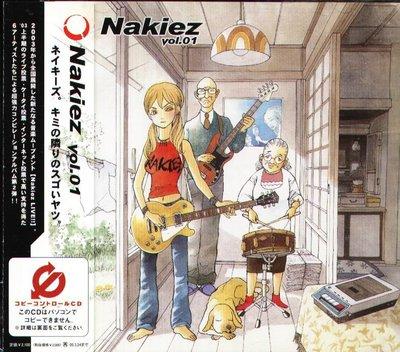 K - Nakiez vol.01 - 日版  ALASKA in BLOND