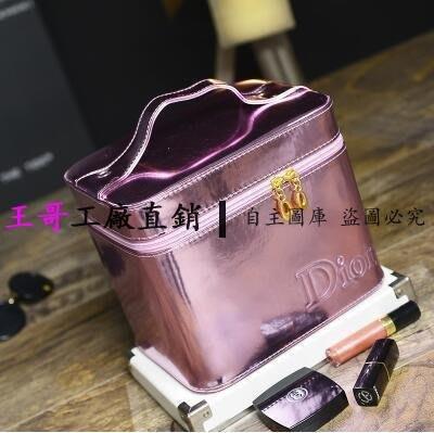 【王哥】新款高檔亮皮化妝包 手提多色化妝箱收納包整理包 美容洗浴洗漱包
