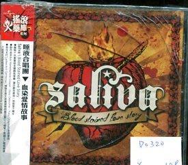 *愛樂二館* SALIVA / BLOOD STAINED LOVE STORY 全新 D0320 (殼破)