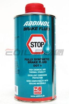 【易油網】ADDINOL BRAKE FLUID DOT 4 煞車油 BOSCH ATE Mobil ENI