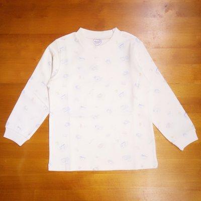 GIFT41 4165本通 長安店 新幹線 白底印花+藍色 長袖套裝 100cm~120cm S1B402B