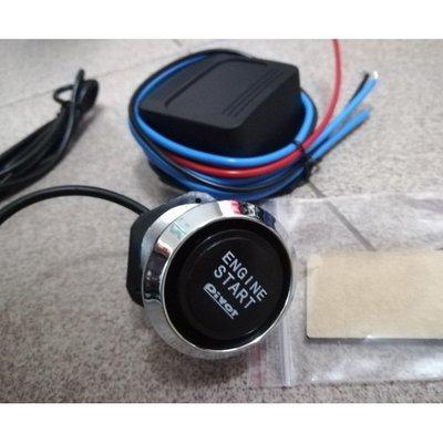 汽車通用改裝啟動按鈕引擎START雷神帶LED燈一鍵啟動點火開關按鈕    愛麗小屋@店 wdf